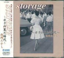 Takashi Nishioka - Storange Boku no Mita Jidai  - Japan CD - NEW