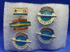 4 Lot Ship Boat Submarine Russia Soviet USSR Pin Badge Old 1