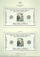 LIBERIA MARTIN LUTHER KING Jr.  SET &  SOUVENIR SHEET PERF & IMPERF MINT  HINGED