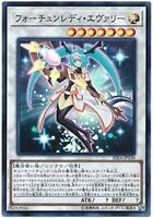 Yu-Gi-Oh/Fortune Lady Every (Super) / Rising Rampage (RIRA-JP038) JAPANESE MINT