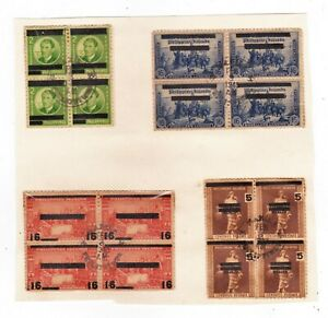 WW2 PHILIPPINE JAPANESE OCCUPATION STAMPS - A