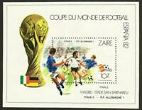 Zaire Stamp - 82 World Cup Soccer Championships Stamp - NH