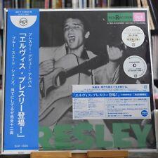 Elvis Presley - Elvis Presley / LP (SIJP-1006) limited mono Japan