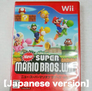 【Used&Free shipping】New Super Mario Bros. Wii. Have fun with Mario!!