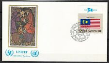 United Nations NY 1982 FDC cover Flag of Malaysia Asian art