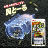 GEX Snail Capture Catch/Trap for Freshwater Planted Aquarium Fish Tank Japanese