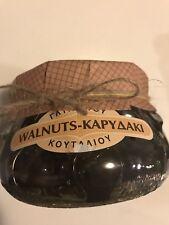 Walnuts In Syrup- KARYDAKI- 440g Cypriot Greek Table Sweet