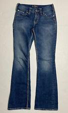 Silver Jeans Suki Surplus Women Size 25 Dark Wash Flared Meas (29×32)