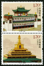 Timbres stamps timbres Chine 2009-16 Labrang Lamasery Buddhism Tibet