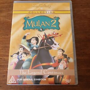Mulan 2 DVD R4 Like New! FREE POST