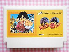 Nintendo Famicom Jackie Chan's FC NES