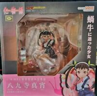 Bakemonogatari Mayoi Hachikuji 1/8 Scale PVC Figure Good Smile Company