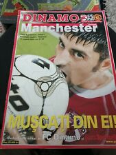 FOOTBALL PROGRAMME DINAMO BUCHAREST ROMANIA-MANCHESTER UNITED ENGLAND 11.08.2004