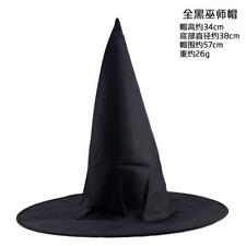 Harry Potter Hogwarts School Student Wizard Hat Deathly Hallows Costume Cosplay