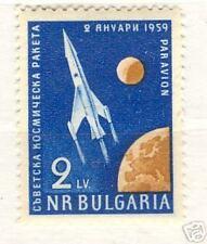 SPAZIO - SPACE EXPLORATION BULGARY 1959 A