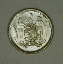 British North Borneo Silver 25 Cents 1929-H  1 Year Type   harshly cleaned A1067