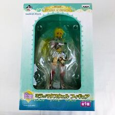 Banprest Tales of Xillia Milla Maxwell Figure Ichibankuji Japan anime game