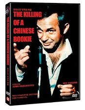 The Killing Of A Chinese Bookie (1976, John Cassavetes) DVD NEW
