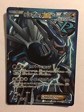 Pokemon Card / Carte Dialga EX 080/076 SR BW9 1 ED