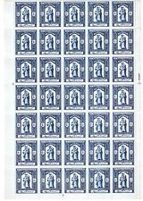 1897  Prince of Wales Hospital fund 1/-  labels in complete mint sheet of 40 ..