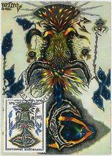 MAXIMUM CARD - paintings ART painters: FRANCE 1966 - Jean Lurçat LURCAT