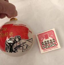 Madam Mao's Dowry Ornament