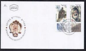 ISRAEL JOINT ISSUE CZECH STAMPS 1997 JEWISH MONUMENTS IN PRAGUE FDC