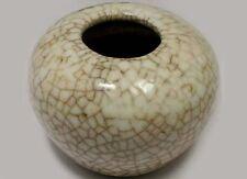 Antique 19thC Qing China Crackle Creme Porcelain Artist's Paint Brush Water Pot