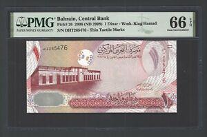 Bahrain One Dinar 2006(ND 2008) P26 Uncirculated Grade 66