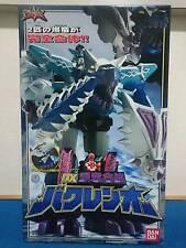 Power Rangers Dino Thunder ABARENGER DX BAKURENOH Blizzard Force MEGAZORD BANDAI