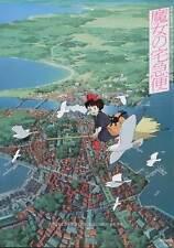 KIKI'S DELIVERY SERVICE Movie MINI Promo POSTER Japanese