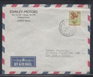 BELGIAN CONGO Commercial Cover Stanleyville to New York City 1-10-1956 Cancel