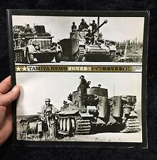 TAMIYA NEWS JERMAN BATTLEFIELD PHOTO BOOK No.5-2 TAMIYA