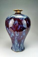 Chinese Antique Jun Ware Fambe Glaze YaoBian Kuanyin Porcelain Vase
