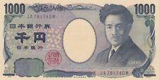 Japan banknote 1000 yen (2019) B365  B365c  P-104    NEW blue serials  UNC