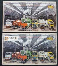 2010 Malaysia KTM Railway Locomotive Train MS + O/P Phila Nippon 2011 Stamp Expo