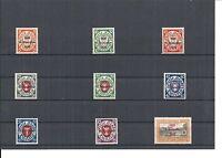 Danzig, Gdansk 1930, Einzelmarken aus MiNrn: 220 - 230 **, postfrisch **, BPP