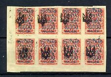 RUSSIA 1919 WRANGEL ARMEE LAGERPOST 10.000 R ON 3 KOP IMPERF 8 x **  MNH  VF
