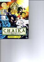 CHAIKA THE COFFIN PRINCESS AVENGING BATTLE Vol.1-10 End Anime DVD