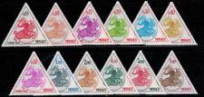 Timbres de Monaco Taxe N° 63 --> 75 neufs **