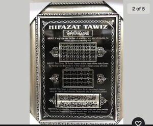 Hifaazat Taweez Frame (Black And Silver)