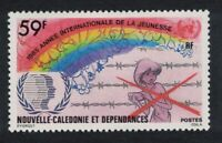 New Caledonia Intl Youth Year 1985 MNH SG#771