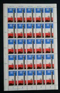 DDR 1966  kpl.Bogen Postfrisch Mi 1206   FN 3      Gedenkstätte     DV(C9490)