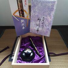 Pilot Namiki Gosyoguruma (Wedding Pen) 1993 LE Maki-e FP Kyusai Yoshida (Rare)