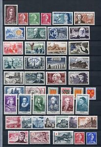 FRANCE 1955 MNH COMPLETE (NO AIRMAIL) YEAR 46 Stamps Mi cat EURO 205