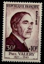 GRANDS HOMMES : PAUL VALERY, Neuf * = Cote 21 € / Lot Timbre France 994