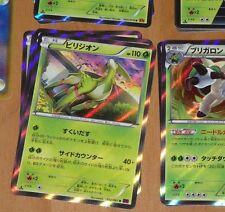 TCG POKEMON RARE JAPANESE CARD HOLO PRISM CARTE 012/081 VIRIZION XY7 JAPAN MINT