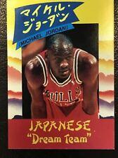"1991 Kalifornia Kardz Japanese ""Dream Team"" Michael Jordan"