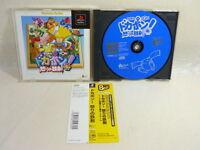 PS1 DOKA PON Ikari the Best Dokapon with SPINE CARD * Playstation Japan Game p1
