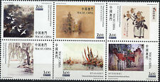 Famous Artists Paintings mnh block of 6 stamps 2016 Macao #1486